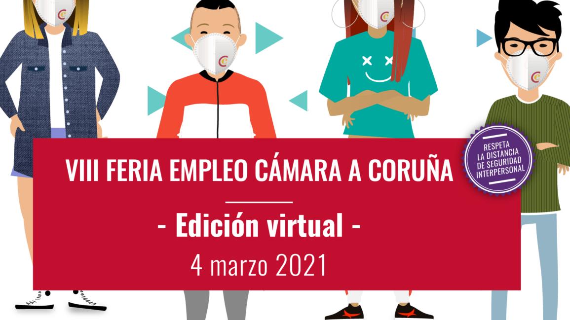 VIII Feria de Empleo Cámara de Comercio A Coruña (Virtual)